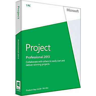 Project Professional 2013 Key